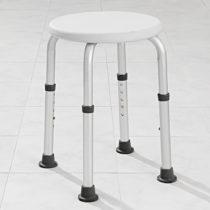 Blancheporte Nastaviteľná kúpeľňová stolička