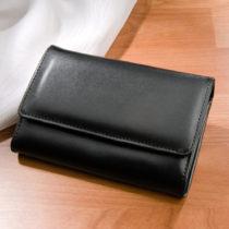Blancheporte Dámska peňaženka, čierna čierna