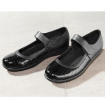 """Blancheporte Pohodlná obuv """"Ultrasoft"""", čierna čierna 37"""