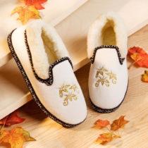 """Blancheporte Domáca obuv """"Sára"""", biela biela 36"""