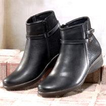 """Blancheporte Členkové topánky """"Ela"""" čierna 36"""